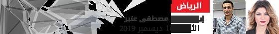 47084-إيمان-حنا---مصطفى-عنبر