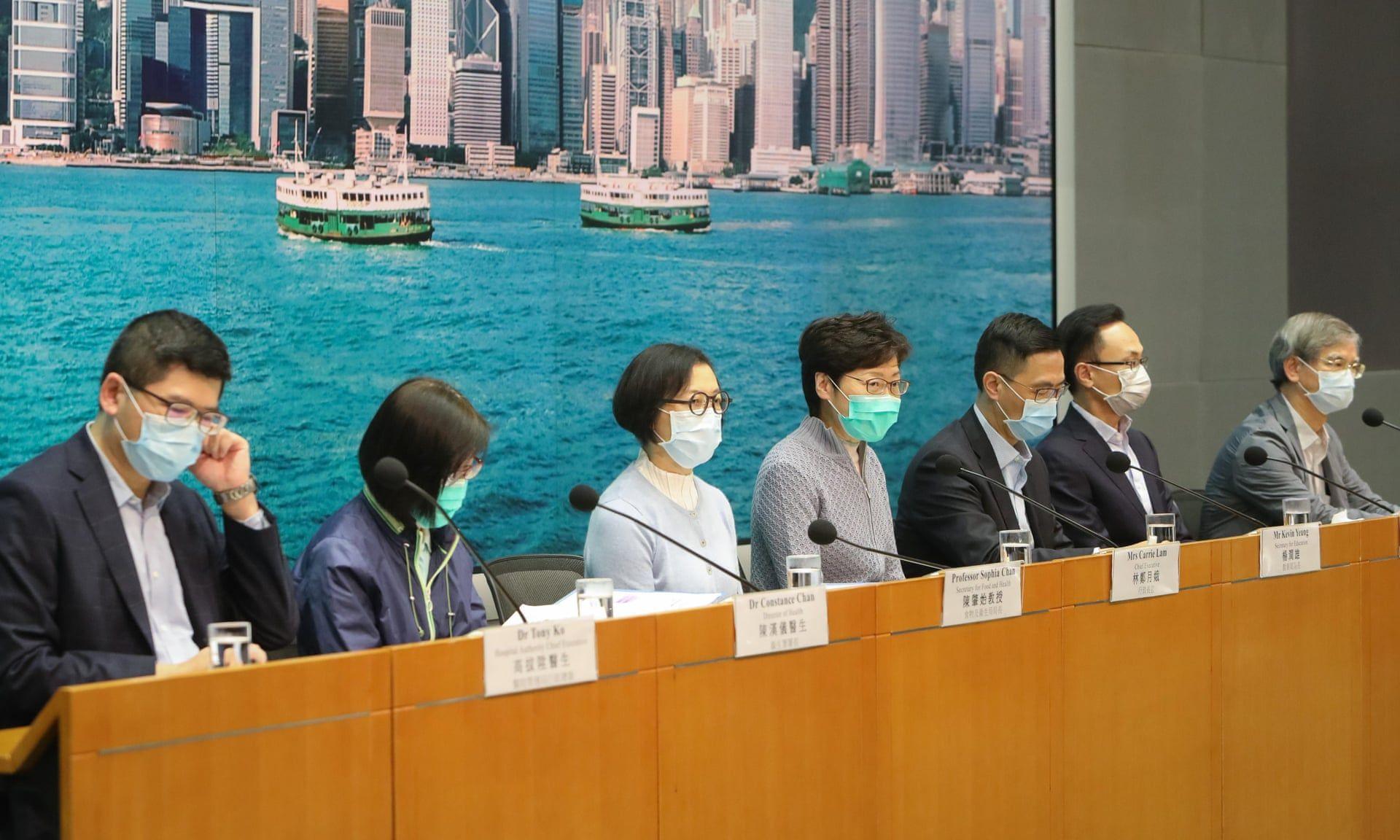 حكومة هونج كونج