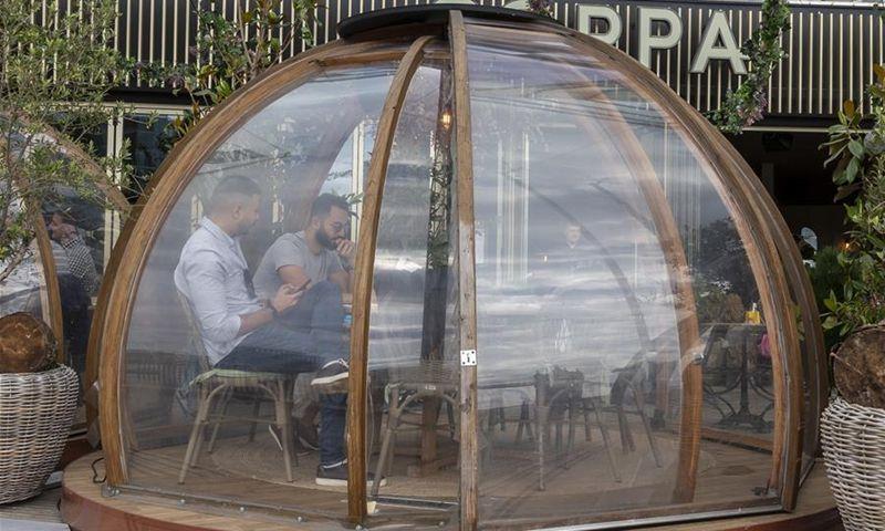 المظلة الزجاجية