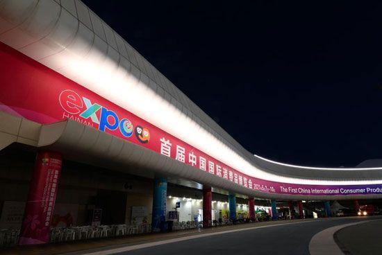 ختام معرض المنتجات الصينية (4)