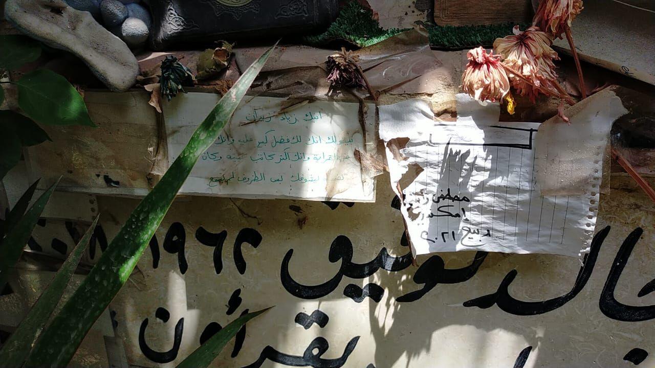 رسائل العشاق والمحبين على قبر أحمد خالد توفيق (6)