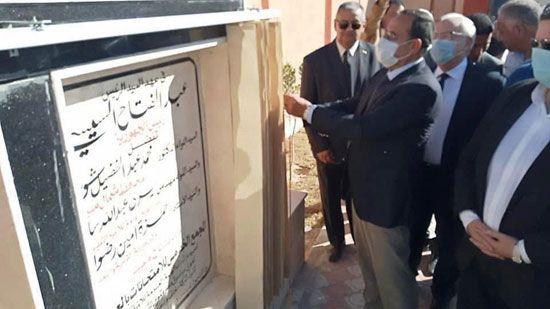 افتتاح-مدارس-بشمال-سيناء