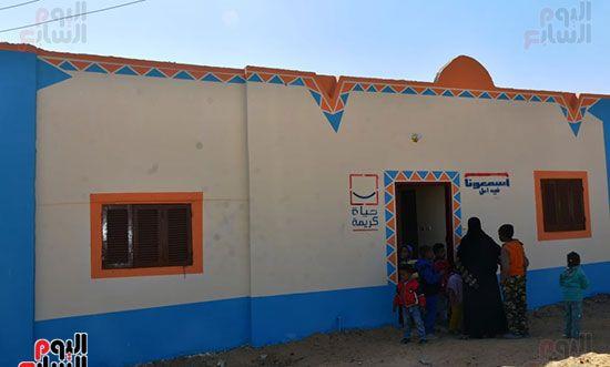 منازل-قرية-سبيل-العرب