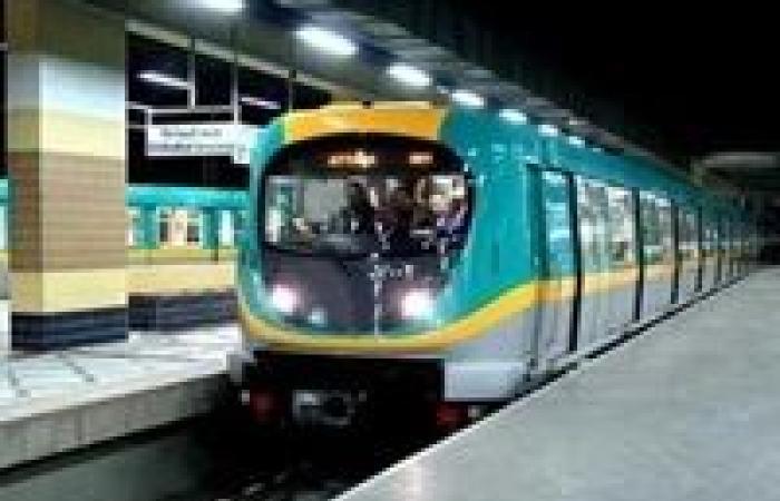 تعرف على المواعيد الجديدة لتشغيل مترو الأنفاق بعد العيد