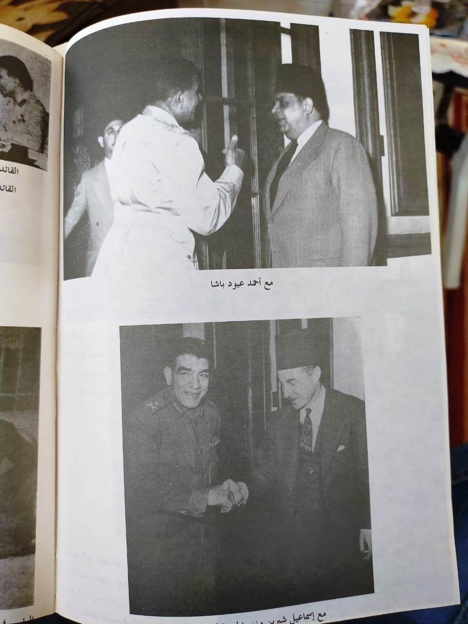 الرئيس محمد نجيب مع احمد عبود باشا