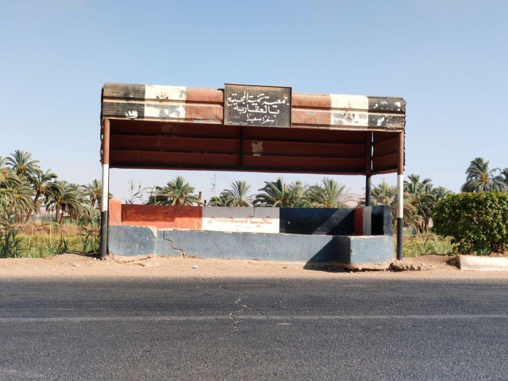 مكان لإنتظار السيارات فى مدخل القرية
