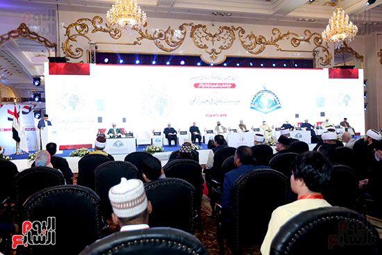 مؤتمر الافتاء (1)