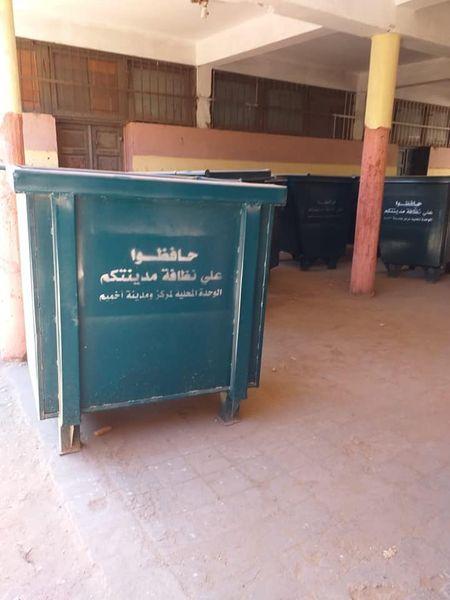 تدعيم المركز بحاويات نظافه جديدة